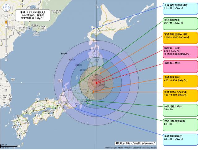放射線マップ